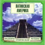 """Various Artists """"America Latina"""""""